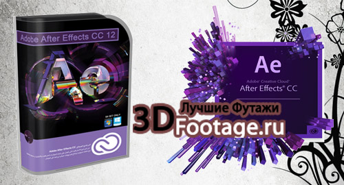 Adobe After Effect CC 12 3dfootage