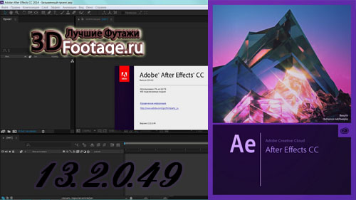 After Effects cc 13.2.0.49