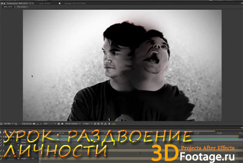 Split Personality Hemlock Grove after effects tutorial image