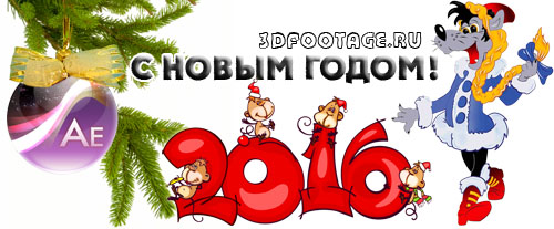 new year 2016 3dfootage
