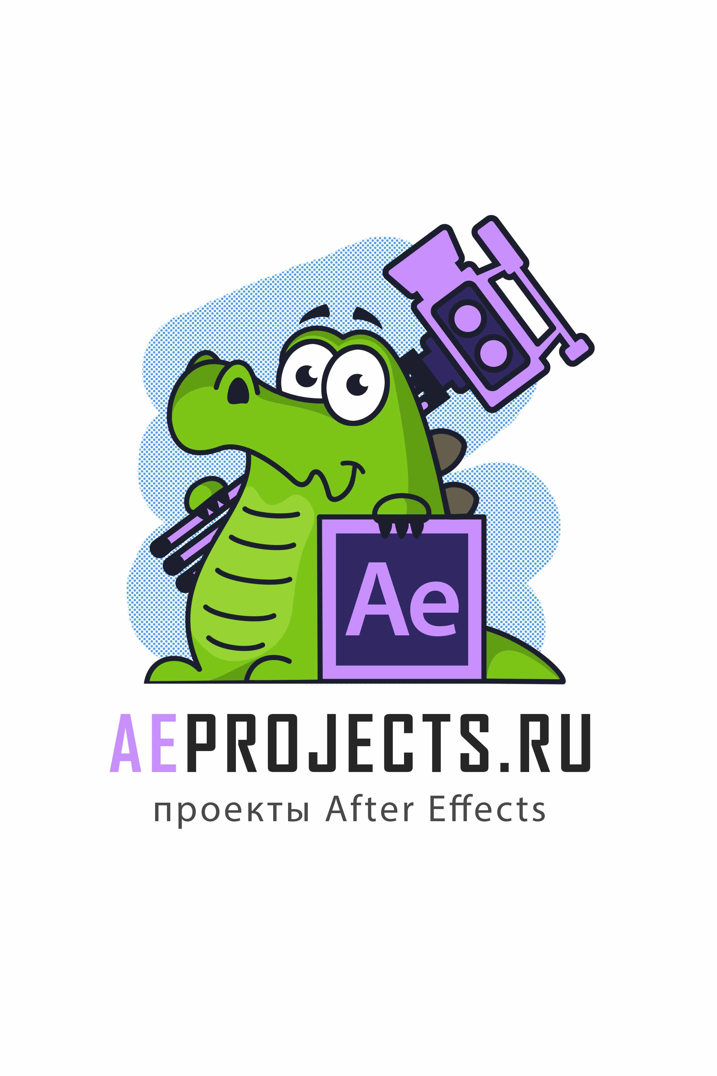 AEprojects