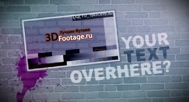 Wall Tremble 3DFootage